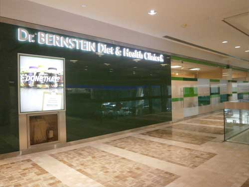 Dr. Bernstein Weight Loss & Diet Clinic, First Canadian Place - Toronto, Ontario